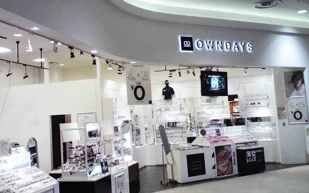 千葉県 AEON Mall Midorigaoka