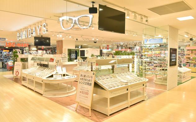 神奈川県 マルイファミリー溝口店