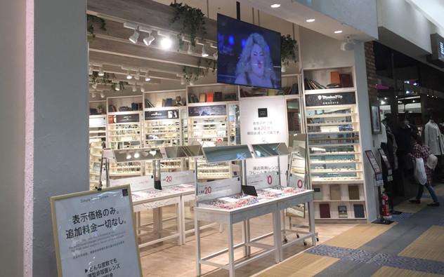 愛知県 イオンモール熱田店