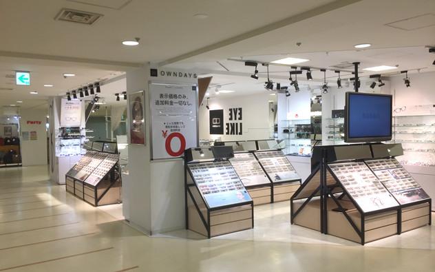 大阪府 京阪シティモール店