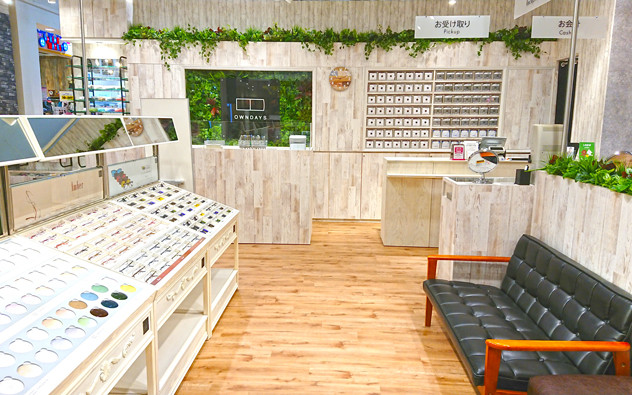 福島県 イオンタウン郡山店