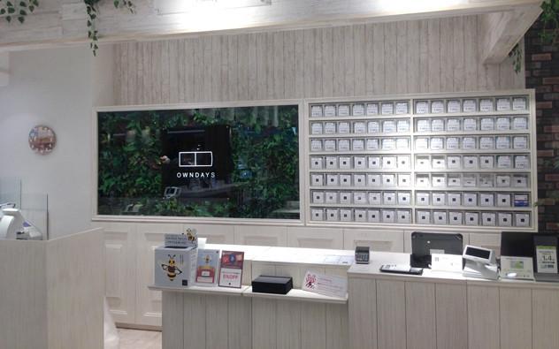 神奈川県 ノースポート・モール店