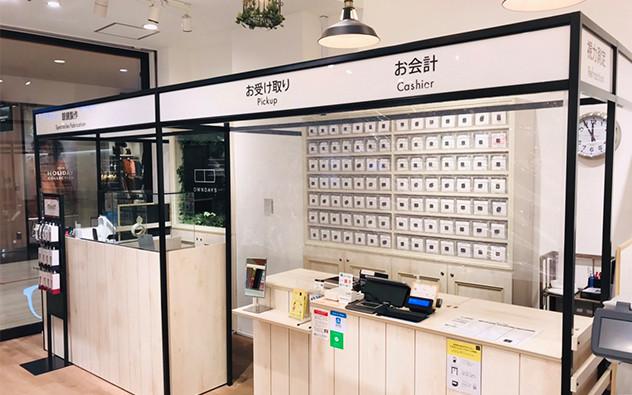 北海道 三井アウトレットパーク 札幌北広島店