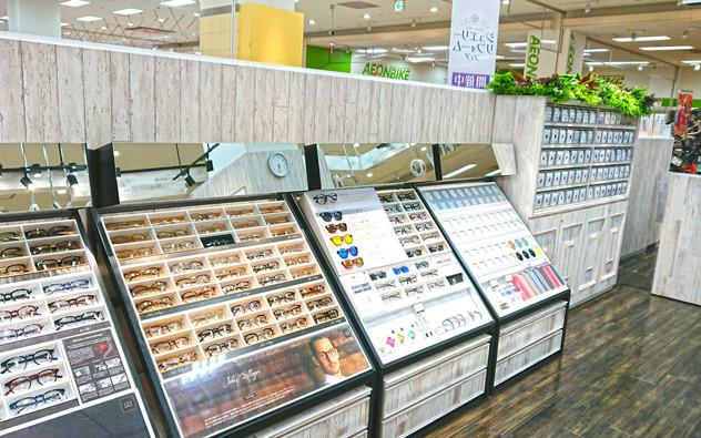 神奈川県 イオン茅ヶ崎中央店