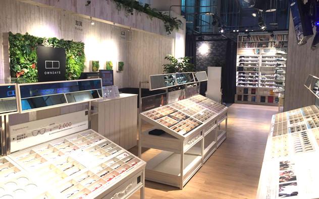 新北 環球板橋店