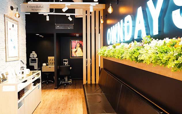 曼谷 CentralPlaza Rama 2店