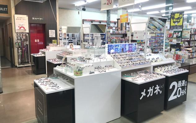 千葉県 すばる書店青葉台店