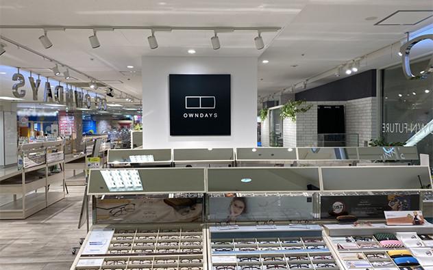 東京都 錦糸町丸井店