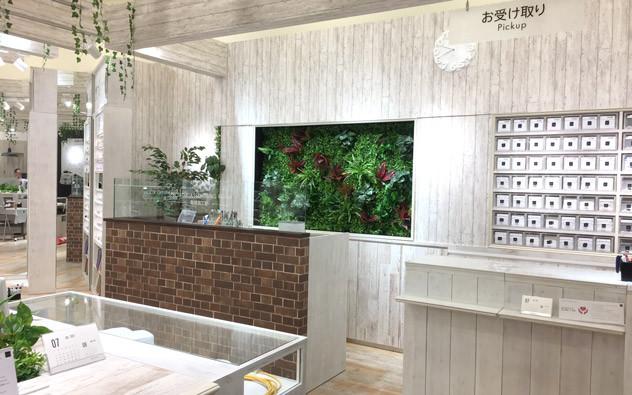 石川県 イオンモールかほく店