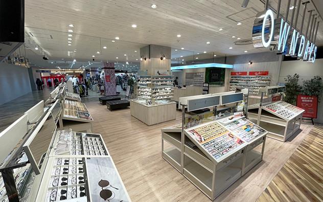 兵庫県 グリーンプラザべふ店