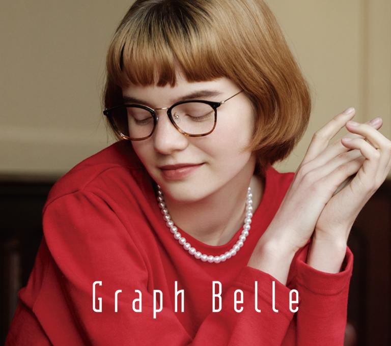 Graph-Belle