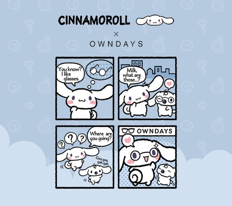 Cinnamoroll×OWNDAYS