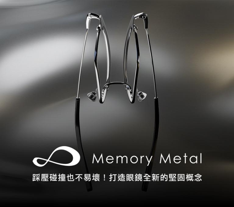 MemoryMetal